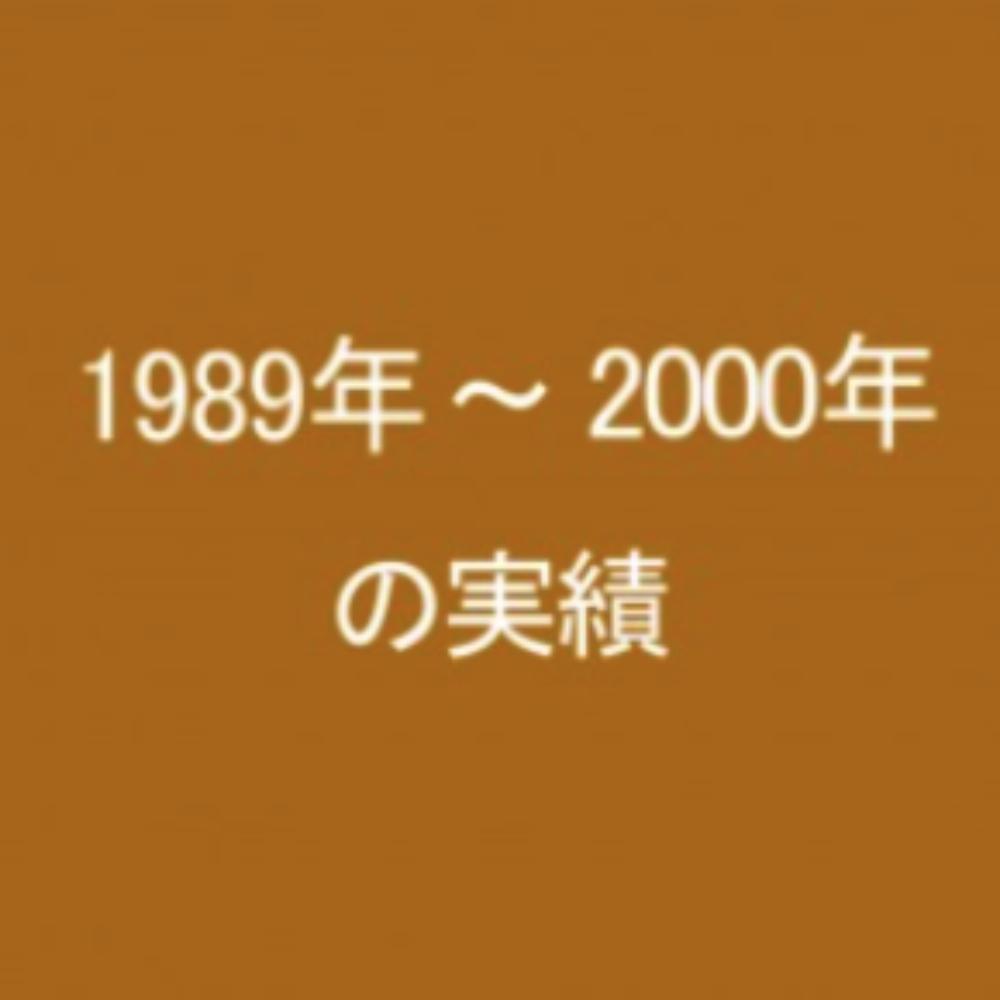 スクリーンショット 2021-10-19 10.01.21