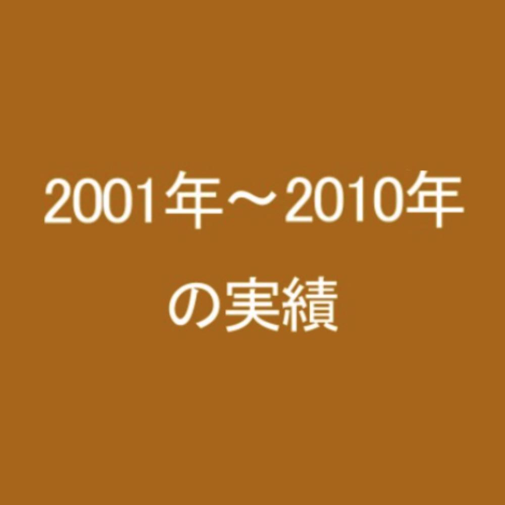 スクリーンショット 2021-10-19 10.05.11