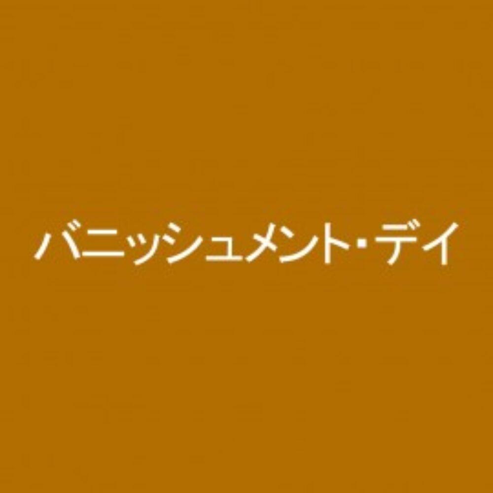 works_バニッシュメントデイ_画像素材-270x270
